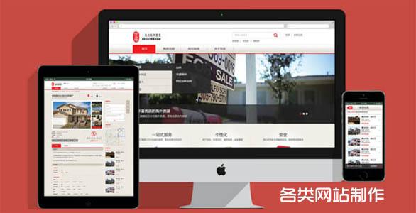 伟德国际官方app下载建设