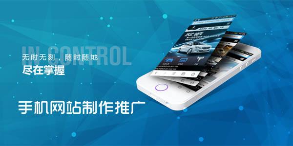 手机伟德国际官方app下载betvictor32与betvictor韦德国际手机版