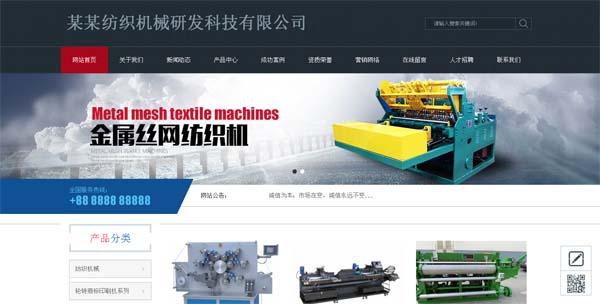 蓝黑色机械设备公司伟德国际官方app下载