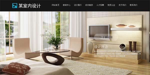 室内设计装修装饰公司伟德国际官方app下载betvictor32