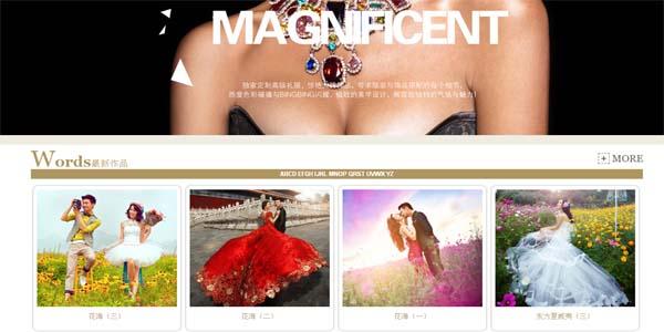 婚纱摄影工作室伟德国际官方app下载设计